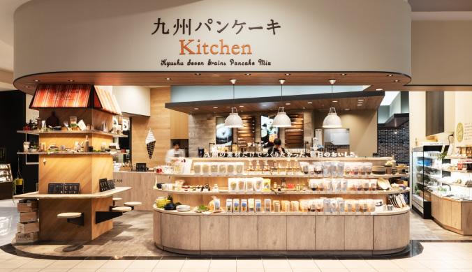 宮崎イオンモール本店